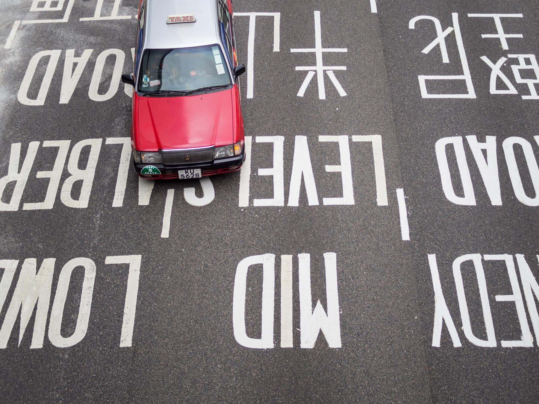 Font City : Hong Kong | Threadless Blog