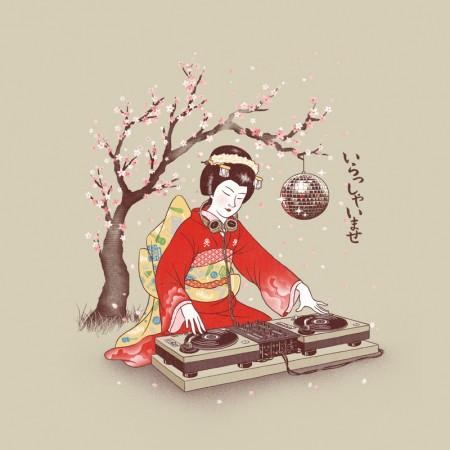 artistquotes_dj_geisha
