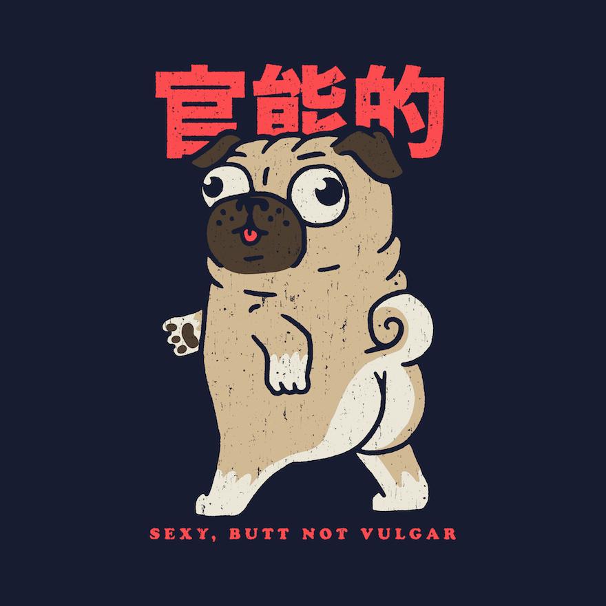 Puns - Sexy Butt Not Vulgar
